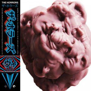 The Horrors - V cover