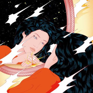 Peggy Gou - Once EP cover